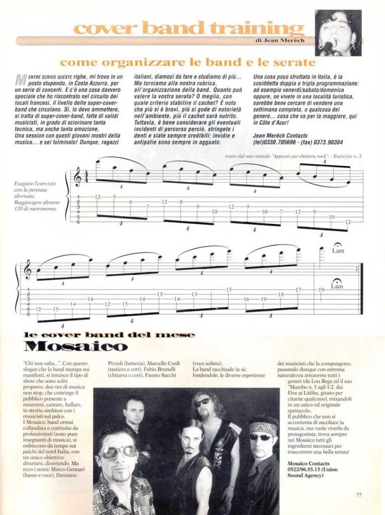La rubrica di Jean Merech su Guitar Club